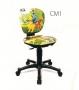 Παδική  καρέκλα γραφείου