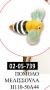 Πόμολο μελισσούλα
